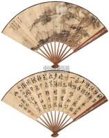 张善孖 乙亥(1935)年作 黄山仙缘 成扇 纸本设色 - 张善孖 - 中国书画 - 2006年秋(十周年)拍卖会 -收藏网