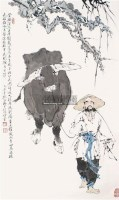 牧牛 立轴 设色纸本 - 范曾 - 中国书画、西画 - 2011季度拍卖会第二期 -中国收藏网