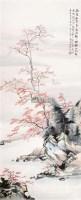 山水 镜心 纸本 - 134116 - 中国书画(一) - 2011春季艺术品拍卖会 -收藏网