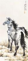 双马 立轴 - 116101 - 中国书画 - 2011年春季艺术品拍卖会 -收藏网
