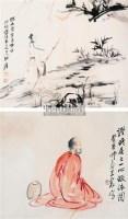 人物册页 镜心 (二开) 设色纸本 -  - 中国油画 闽籍书画 中国书画 - 2008秋季艺术品拍卖会 -收藏网
