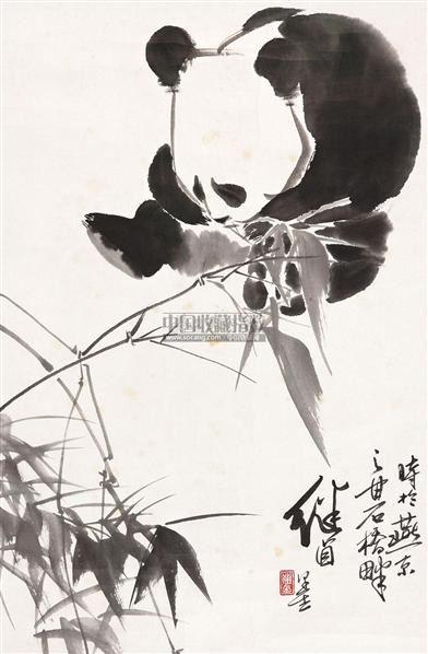 熊猫 镜片 纸本-刘继卣-中国书画(三)-2011年春季