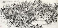 陕南水乡 画心 水墨纸本 - 114802 - 中国书画(一) - 2011秋季拍卖会 -中国收藏网