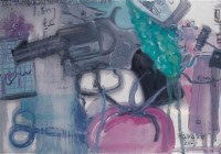 无题 -  - 油画 水彩画专场 - 2008春季拍卖会 -中国收藏网