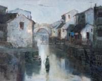 苏州运河 布面 - 张钦若 - 中国油画 - 艺术品拍卖会(第60期) -收藏网