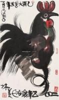 大吉图 镜心 卡纸设色纸本 - 128065 - 中国书画 - 第117期月末拍卖会 -收藏网