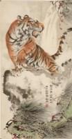 吴寿谷(1912-)虎 - 133450 - 雅纸藏中国现当代书画 - 2007首届秋季艺术品拍卖会 -中国收藏网