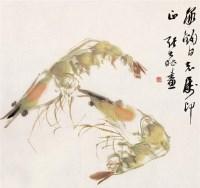 张大壮 虾 镜心 设色纸本 - 张大壮 - 中国书画(一) - 2006秋季艺术品拍卖会 -收藏网