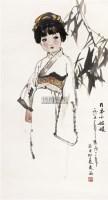 日本姑娘 镜心 纸本 - 115997 - 中国书画 - 2011春季艺术品拍卖会 -收藏网