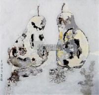 两只梨 板面材料 - 63037 - 中国西画及漆画 - 2007秋季拍卖会 -收藏网