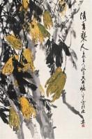 颜梅华 壬戌(1982年)作 清香袭人 立轴 设色纸本 - 颜梅华 - 中国书画 - 2006金秋艺术精品拍卖会 -收藏网