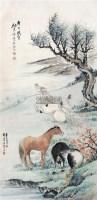 三骏图 立轴 设色纸本 -  - 中国书画 - 第117期月末拍卖会 -收藏网