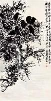 古木寒鸦 立轴 设色纸本 - 11185 - 近现代书画专场 - 2011首届中国书画拍卖会 -收藏网