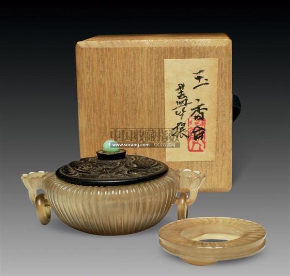 玛瑙菊办纹香炉 -  - 古董珍玩 - 2011艺术品拍卖会 -中国收藏网