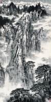雪山图 镜心 水墨纸本 - 137127 - 莲晖斋藏书画专场 - 2008年迎春艺术品拍卖会 -收藏网