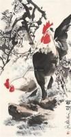 赏春 软片 - 萧 焕 - 中国书画 - 2011年春季艺术品拍卖会 -收藏网