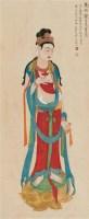 南无观世音菩萨 立轴 设色纸本 - 139818 - 海上五大家专场 - 首届艺术品拍卖会 -收藏网