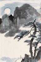 山水 立轴 设色纸本 - 傅二石 - 中国书画(二) - 2006年秋季艺术品拍卖会 -收藏网