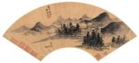 山水 扇面 泥金纸本 - 陈焕 - 中国古代书画 - 2007春季大型艺术品拍卖会 -收藏网