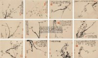 墨梅册页 册页 (十二开) 水墨纸本 - 李方膺 - 中国古代书画册页 - 2006秋季艺术品拍卖会 -收藏网