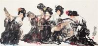 商隐浣溪沙词意 镜心 - 17053 - 中国书画 - 2008春季拍卖会 -收藏网