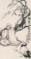 梅妻鹤子 立轴 设色纸本 - 韩敏 - 中国当代书画 - 2006秋季艺术品拍卖会 -中国收藏网