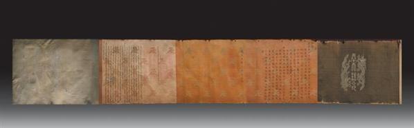 清雍正  雍正元年圣旨 -  - 宫廷艺术精品专场 - 2009年北纬首届拍卖会 -收藏网
