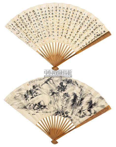 书法 山水 成扇 纸本 -  - 中国书画 - 2011年春季艺术品拍卖会 -收藏网