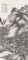 溪山话聊图 立轴 水墨纸本 - 陈含光 - 中国近现代书画 - 2007迎春拍卖会 -收藏网