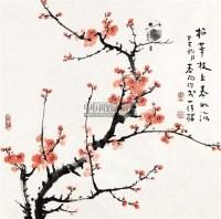 梅花枝上春如海 镜片 纸本 - 119597 - 中国书画(二) - 2011年春季拍卖会 -收藏网