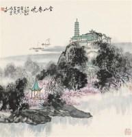山水 立轴 - 薛元中 - 中国书画(二) - 2011金秋拍卖会 -收藏网