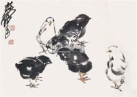 雏鸡 镜片 纸本 - 7693 - 中国书画 - 2011春季艺术品拍卖会 -收藏网