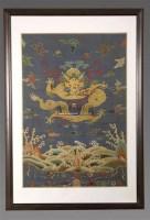 缂丝龙 -  - 古董珍玩专场 - 翰海四季(第72期)拍卖会 -收藏网