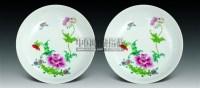 粉彩花卉碟 (一对) -  - 瓷器 杂项 - 2011春季拍卖会 -中国收藏网