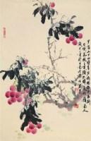 荔枝 镜心 设色纸本 -  - 中国书画 - 2008太平洋迎春艺术品拍卖会 -收藏网