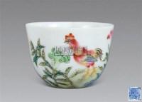 粉彩鸡缸杯 -  - 陶瓷古玩 - 2011年古今夏季艺术品拍卖会 -中国收藏网