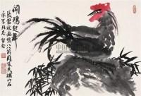闻鸡起舞 镜心 设色纸本 -  - 中国书画(二) - 2009新春书画(第63期) -收藏网