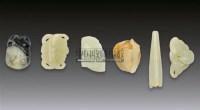 玉珮 (六件) -  - 瓷器工艺品 - 2011夏季艺术品拍卖会 -收藏网