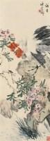 花鸟 立轴 设色纸本 - 张书旂 - 中国书画(一) - 2007年秋季拍卖会 -收藏网