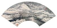 陶冷月 踏梅寻月归 - 135766 - 中国书画 - 2007年艺术品拍卖会 -收藏网