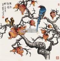 果熟聚禽图 - 129091 - 中国书画 - 2011年江苏景宏国际春季书画拍卖会 -收藏网