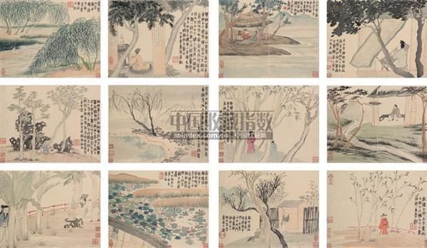 风景人物册 - - 中国古代书画