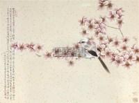 樱花小鸟 镜框 设色纸本 - 48158 - 神工意蕴 工笔画 - 2011年首届拍卖会 -收藏网