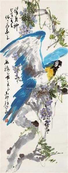 鹦鹉 立轴 设色纸本 - 131490 - 中国书画(一) - 2011年夏季拍卖会 -收藏网