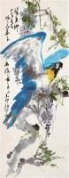 鹦鹉 立轴 设色纸本 - 颜梅华 - 中国书画(一) - 2011年夏季拍卖会 -收藏网