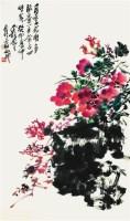 王个(1897-1988)  花卉 -  - 中国近现代书画专场 - 2007年秋季拍卖会 -收藏网