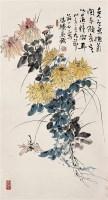 菊 立轴 设色纸本 - 140374 - 中国书画(二) - 2009新春书画(第63期) -收藏网