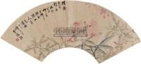 花卉 扇面 设色纸本 -  - 中国书画 - 四季精品拍卖会 -收藏网