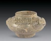 青瓷蛤蟆壶 -  - 瓷器 杂项 - 2007春季艺术品拍卖会 -收藏网