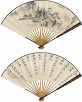 汪采白(1886-1940)、汪溶(1896-1972)一画一书 成扇 -  - 中国书画(一) - 2007秋季艺术品拍卖会 -收藏网